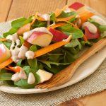 Arugula-Apple Salad with Walnut-Miso Dressing | Recipe Renovator