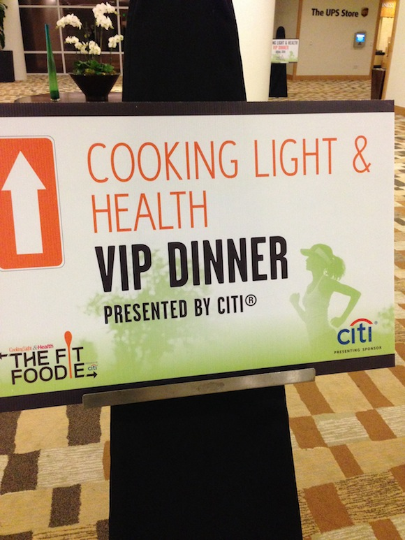 Cooking Light VIP dinner
